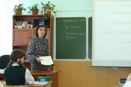 Темы самообразования учителя начальных классов по фгос